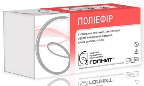 poliefir