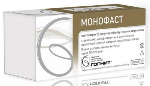 monofast